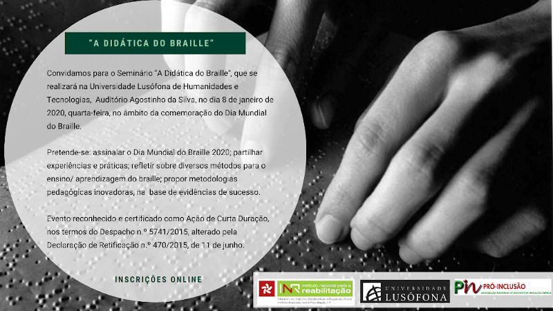 Seminário «A Didática do Braille»